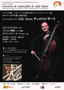 Concierto Aldo Mata en Kobe (front)-A